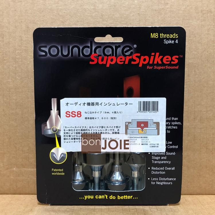 bonJOIE:: 挪威製 Soundcare SuperSpike SS8 腳錐 (一組四個) 挪威釘 8mm 角墊