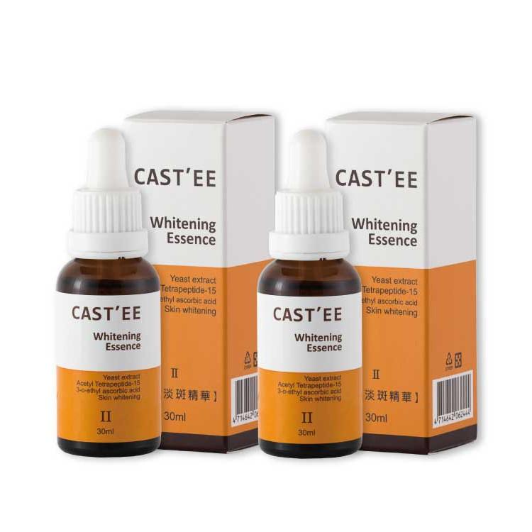 CASTEE 美白淡斑精華液【買一送一】