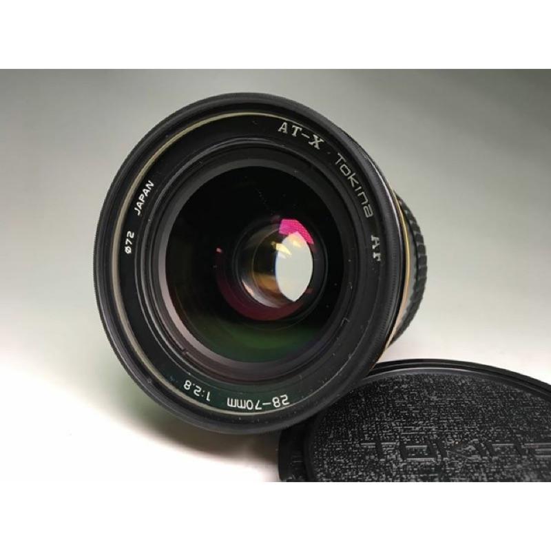 鏡頭  tokina 28 70mm f2.8 for Nikon af ais 全幅鏡 二手 美品