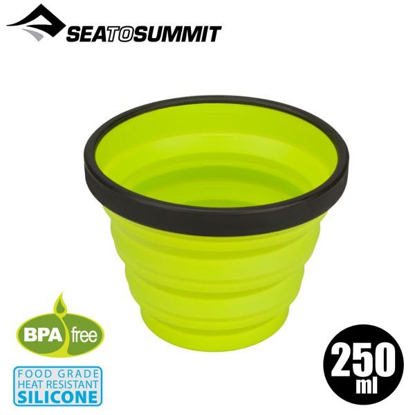 【Sea to Summit 澳洲 X-摺疊杯 小《萊姆綠》】STSAXCUP/摺疊杯/環保杯/露營/登山