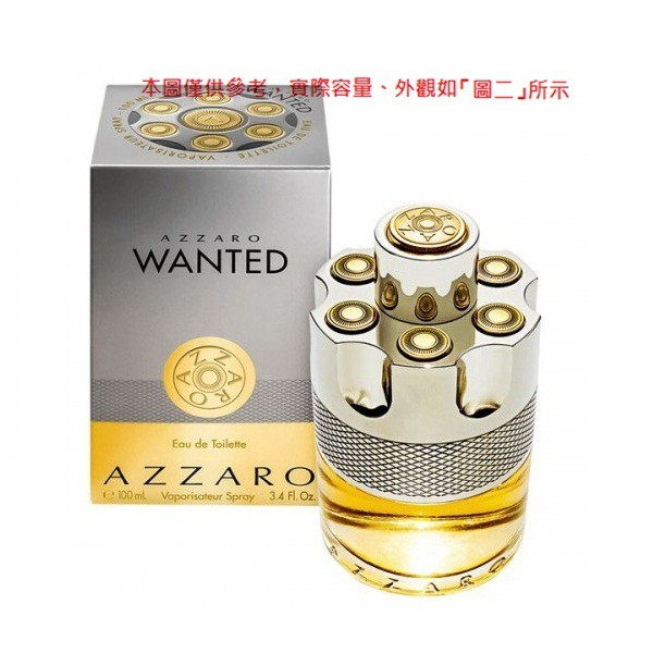 AZZARO WANTED 致命武器男性淡香水 50ml