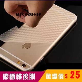 HTC M 10 碳纖維 背膜 U19e U12 + U11 PLUS U ULTRY 828 後膜 手機 貼膜 包膜 彰化縣