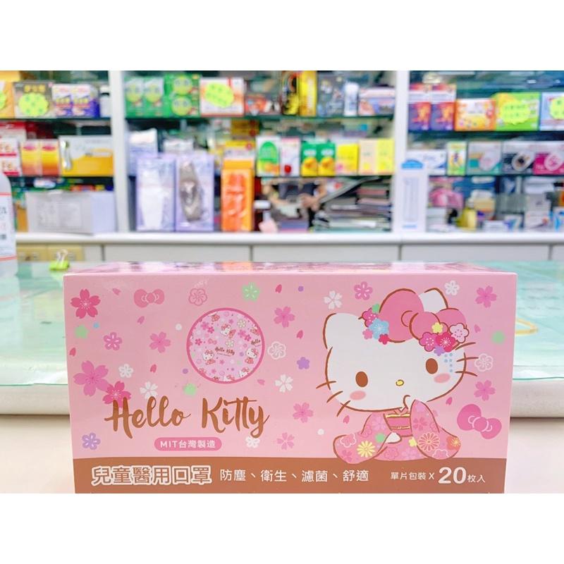 【成吉藥局】崇淮 兒童醫用口罩 Hello Kitty口罩 兒童卡通口罩
