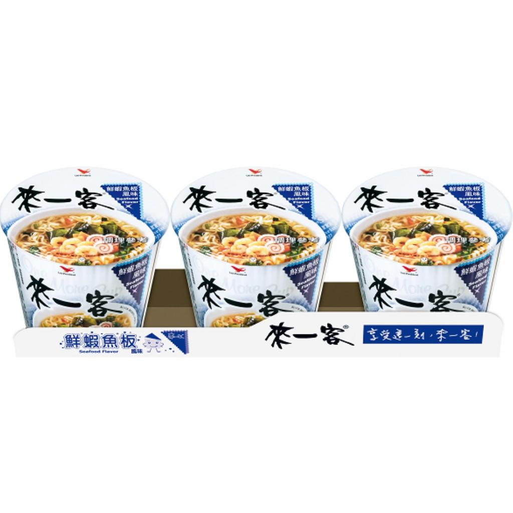 *最低價* 統一 來一客 鮮蝦魚板風味 63g 12碗一箱 速食麵 泡麵 杯麵 方便麵 即食