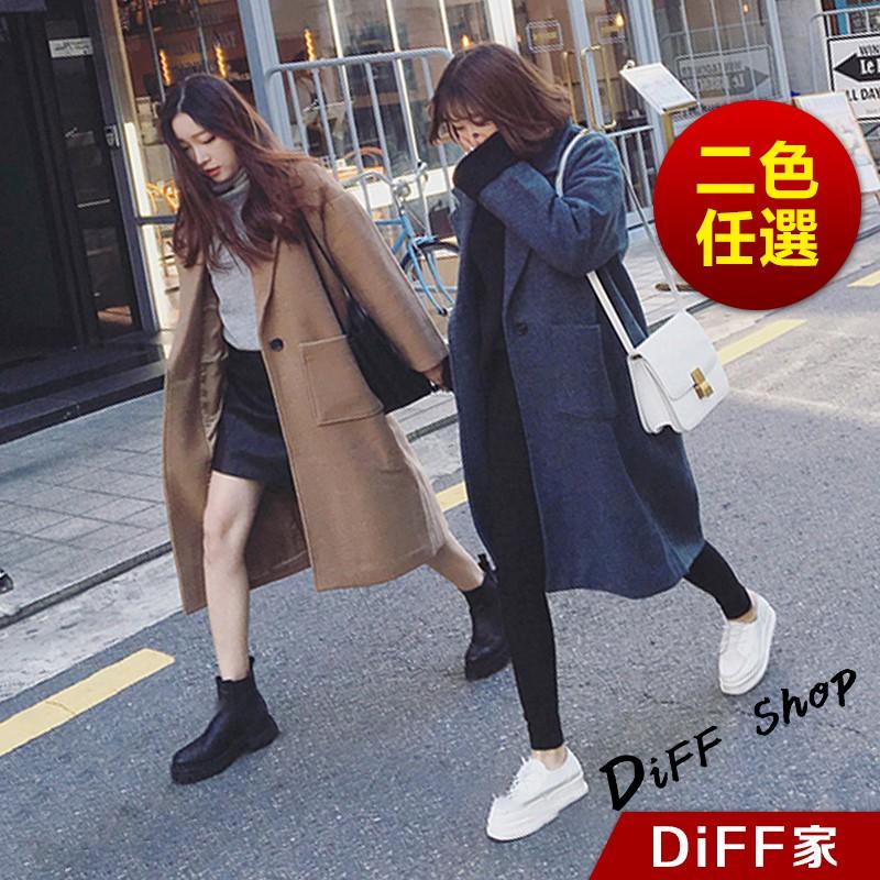 秋冬韓版寬鬆長版一顆扣大衣外套 百搭外套 長版外套 風衣 大衣 長袖 女裝J62 廠商直送