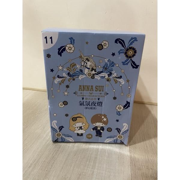 限量發售「現貨」7-11 ANNA SUI SANRIO聯名造型 氣氛夜燈 夢幻藍