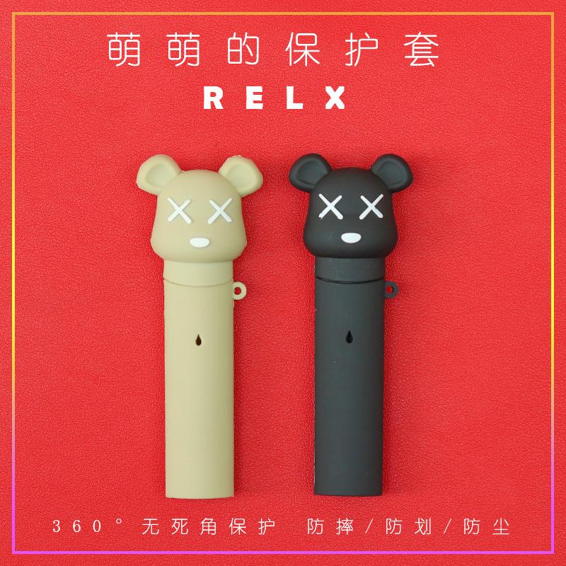 relx悦刻一代卡通保护套 relx充電煙保護套煙桿 悦刻可愛硅膠套掛繩