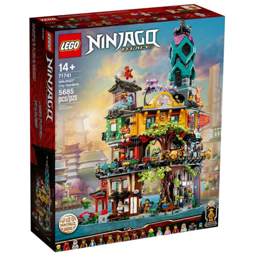 全新樂高 旋風忍者 71741忍者城花園 LEGO NINJAGO City Gardens 70620 70657