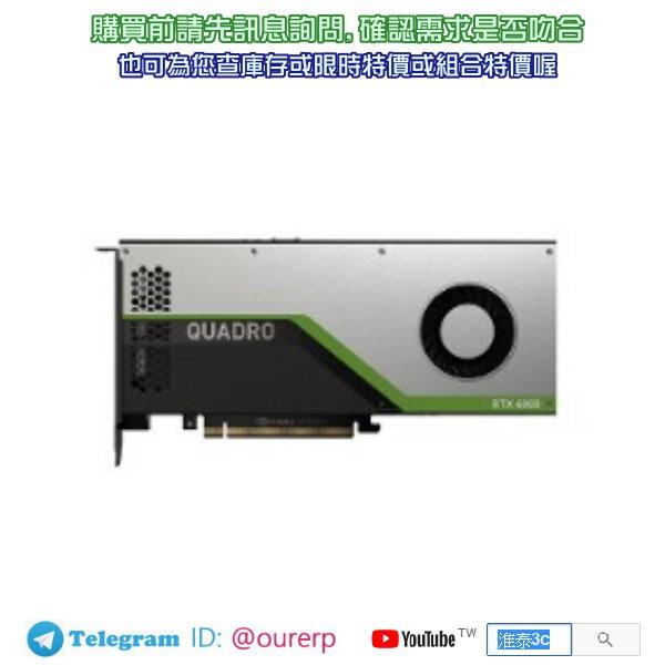 麗臺Quadro RTX4000顯示卡