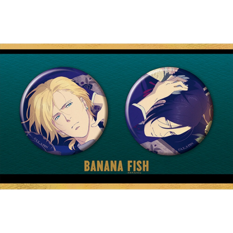 【現貨】banana fish バナナフィッシュ 戰慄殺機 香蕉魚 亞修 月龍 徽章 胸章 別針