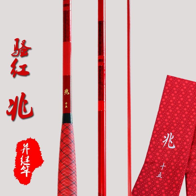 職業 釣手 日本并繼竿插節竿兆本調28偏37調鯽魚竿臺釣桿高碳素材質超輕超細 超輕 魚竿/🌸小拉的精品鋪