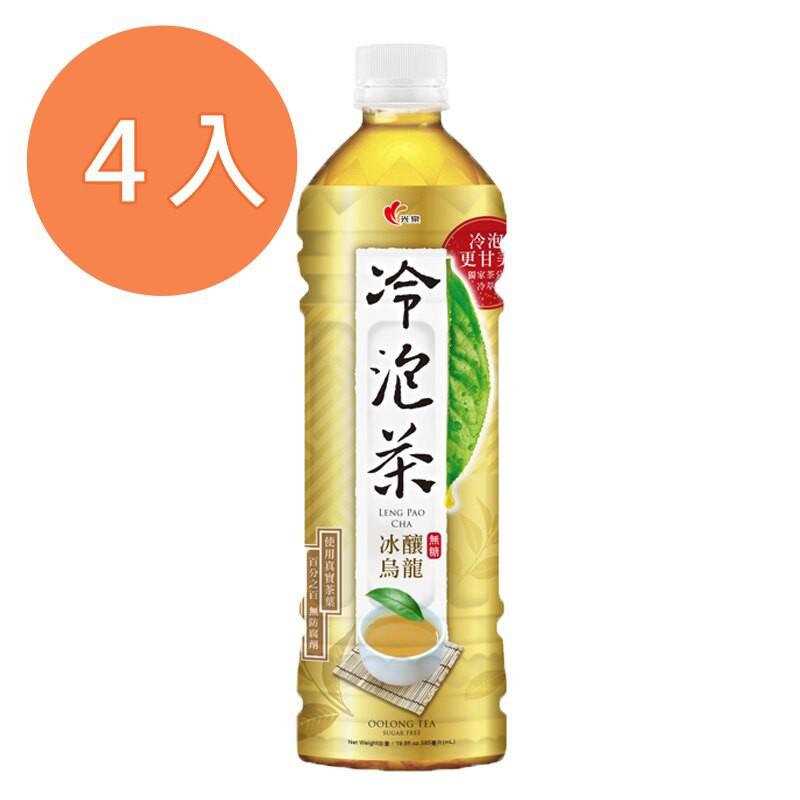 光泉 冷泡茶 冰釀烏龍 無糖 585ml (4入)/組【康鄰超市】