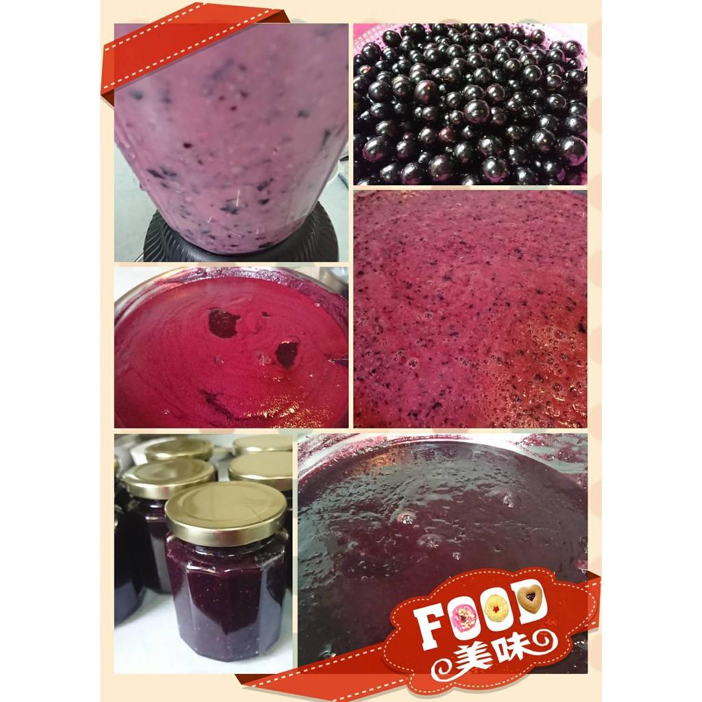 樹葡萄果醬 全程不加一滴水慢活熬製而成 自產自銷樹葡萄