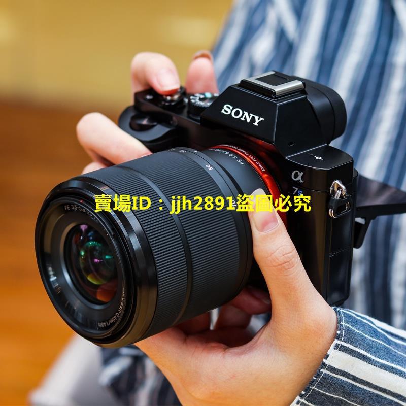 小美百貨//sony索尼 單反相機 ILCE- a7 a7m2 a7r2 A7M3 二手微單 全畫幅 高清 單反相機