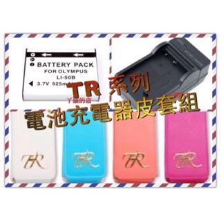 丫頭的店 CASIO 卡西歐 TR系列相機電池充電器 TR TR70 TR60 TR50 TR35 新北市