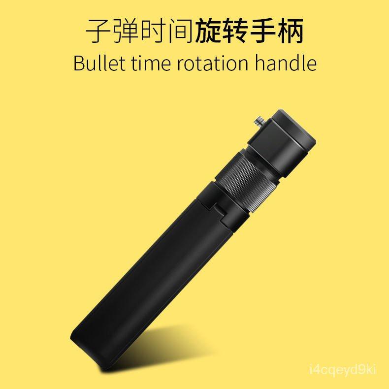 ⚡低價⭐Insta360 ONE X/R/X2子彈時間自拍桿隱形自拍桿套裝 jYJZ