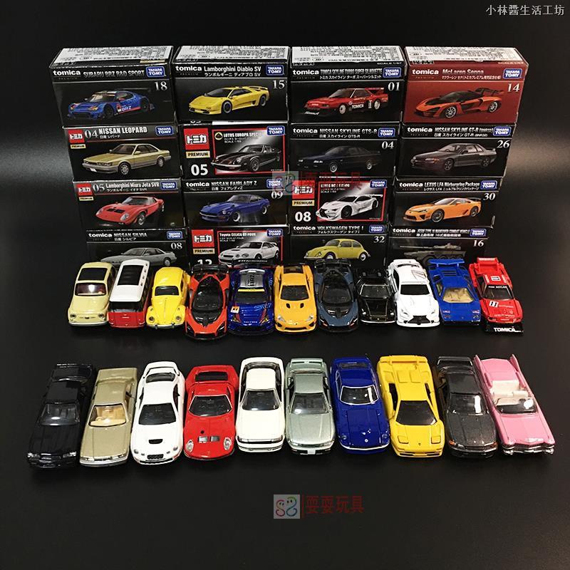 △﹍日本Tomica多美卡TOMY合金車模Premium黑盒收藏 TP系列惡魔法拉利