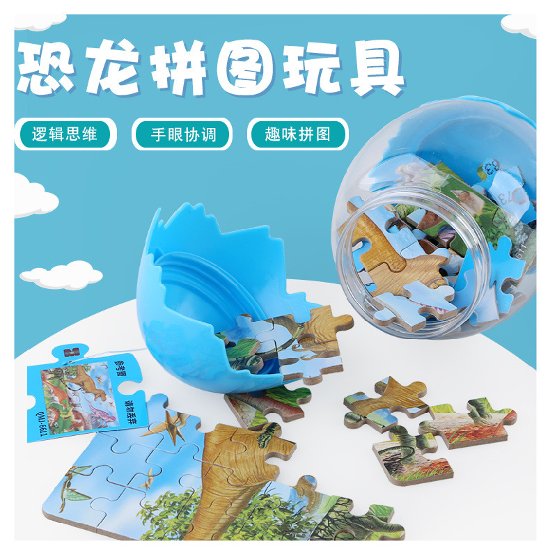 新款恐龍蛋木質拼圖 60片兒童益智力拼圖 3-4-5-6歲木製玩具跨境