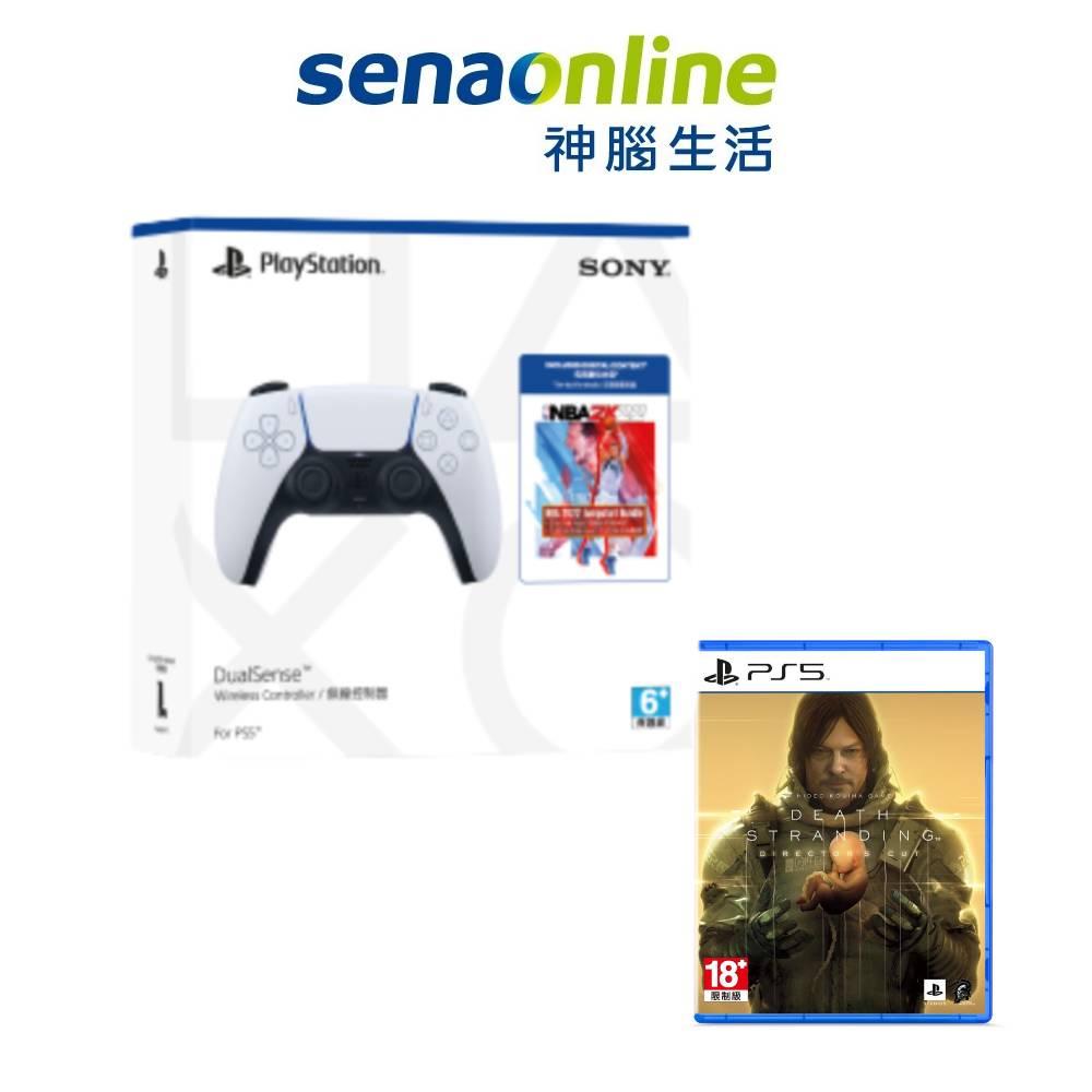 SONY PS5 DualSense無線控制器NBA 2K22 Jumpstart同捆包+PS5 死亡擱淺中文導演剪輯版
