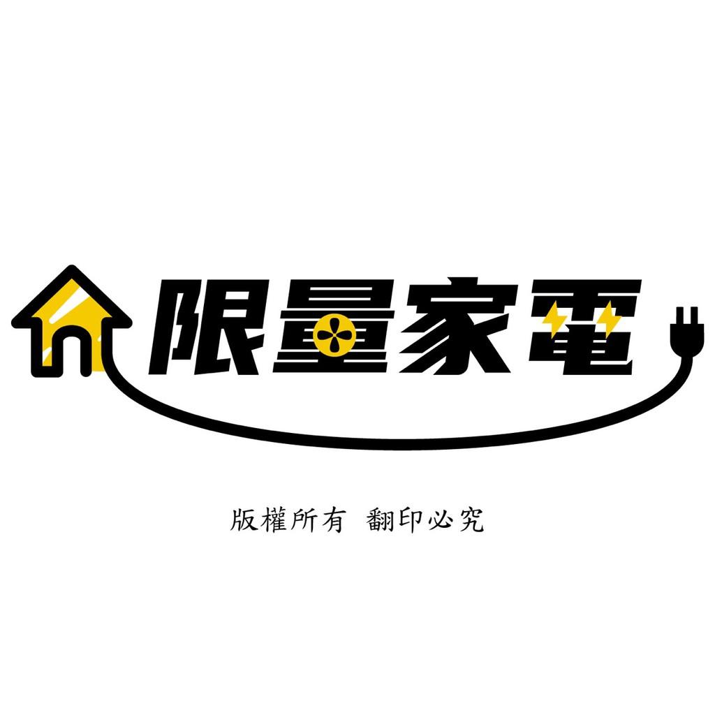 黑色現貨 配送限台北  RBX330 日立冰箱2門313L   琉璃白/琉璃黑