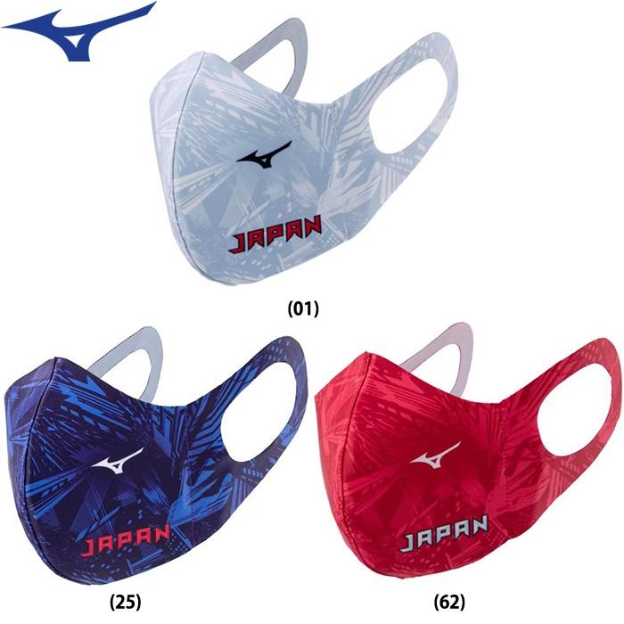 MIZUNO  美津濃 2021年東京奧運限定 透氣可水洗運動口罩(非醫療用)