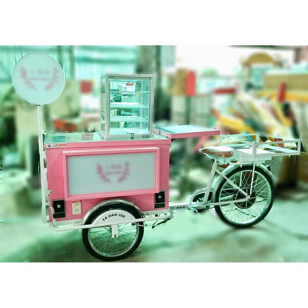 大漢 電動腳踏餐車 創業餐車  三輪餐車 訂製餐車 客製餐車 攤販車 甜點餐車 微型創業餐車
