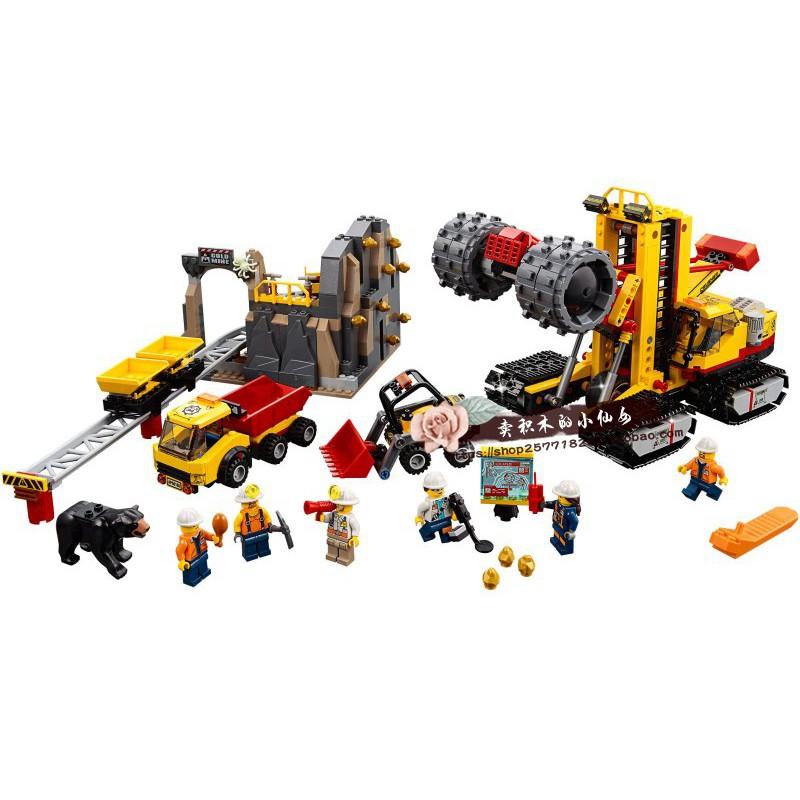 兼容LEGO樂高60188城市系列 采礦專家基地 金礦 翻斗車拼插積木玩具