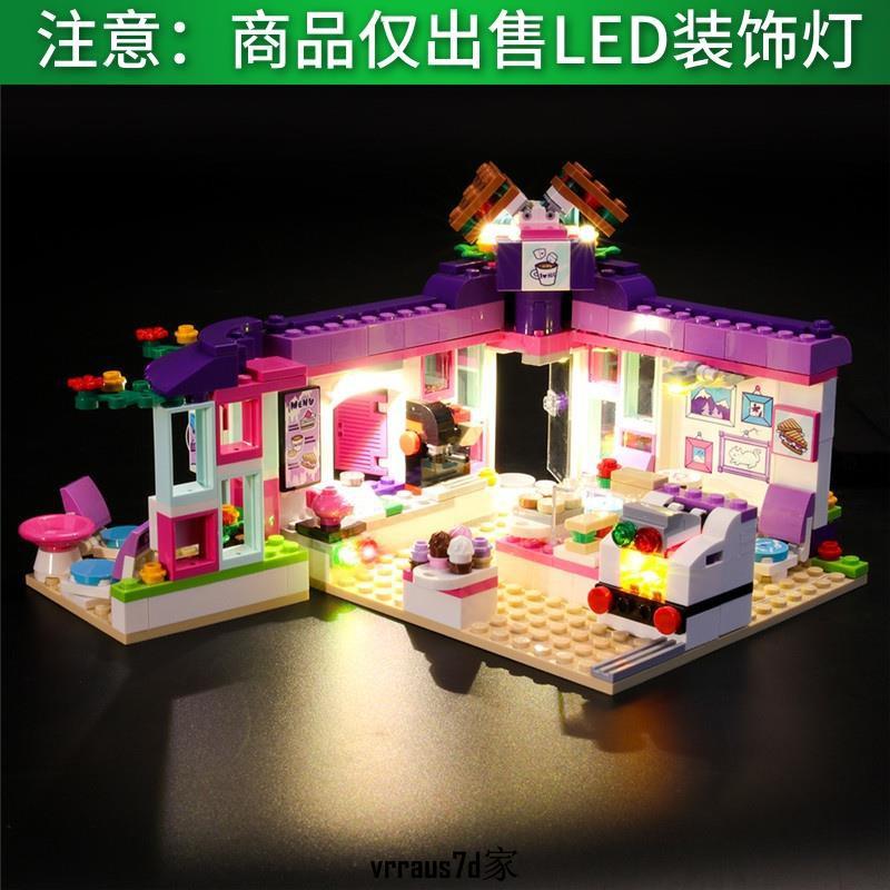 【4-14新品】Yeabricks適用樂高41336 好朋友艾瑪的藝術咖啡館配件玩具LED燈飾