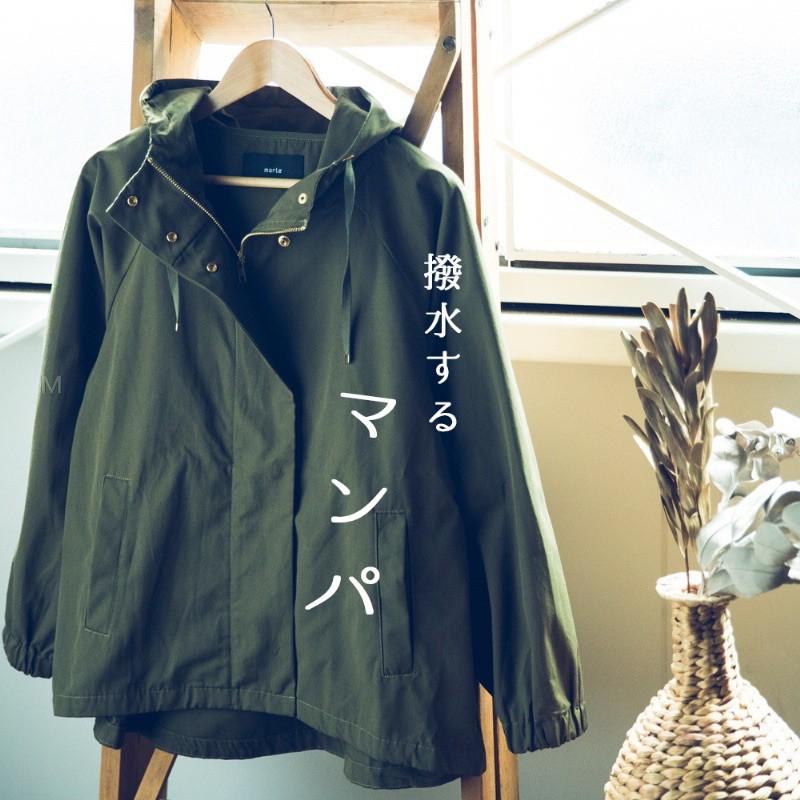 【現貨】日本omnes 外套 防潑水 機能輕薄連帽防風外套