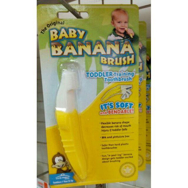 Banana Brush香蕉固齒器/幼兒牙刷/香蕉牙刷 (1-2歲適用)