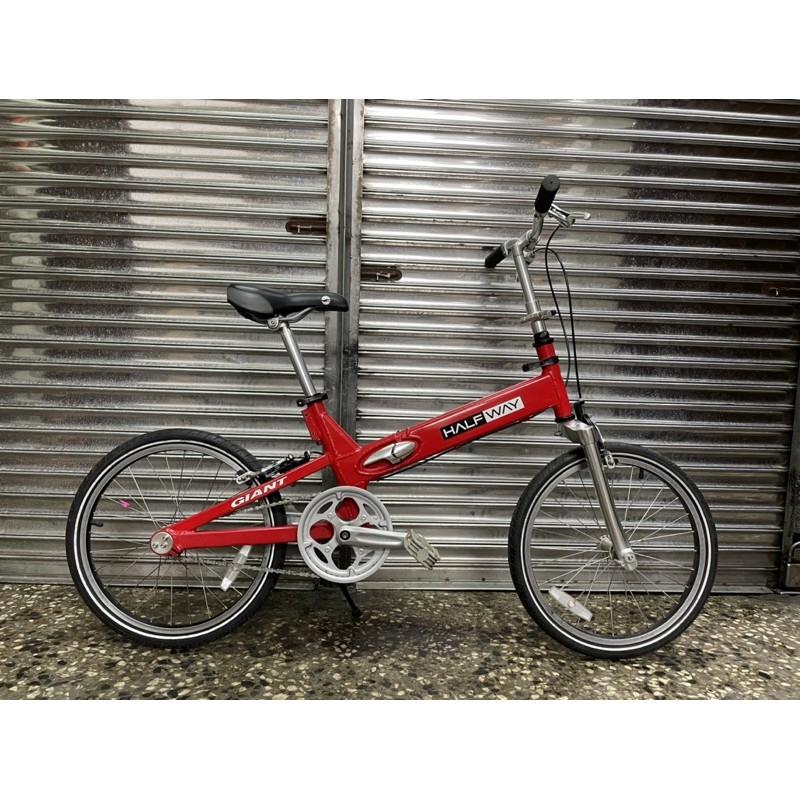 【台北二手腳踏車買賣】 20吋捷安特小折 GIANT HALFWAY 單速版  鋁合金 折疊車