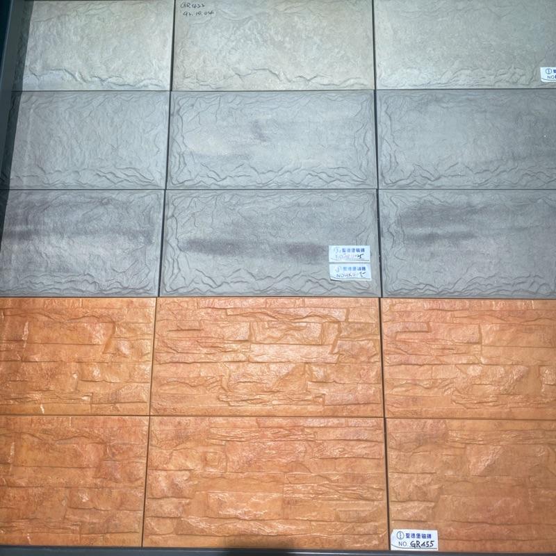 磁磚賣場。特價國產出清。石英透心。外牆磚。20*40。仿石材。1片25元