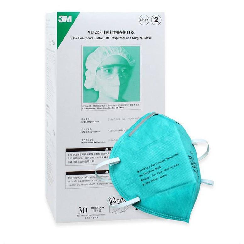 台灣現貨 免運 廠家直銷 30入(一盒) 3M 9132 N95 頭戴式 獨立包裝 KN95防塵防顆粒防霧霾口罩