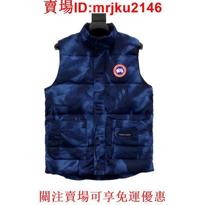 Canada goose 加拿大鵝 藍迷彩 馬甲 背心 羽絨外套 保暖 潮流 時尚 男女同款 k 正品代購