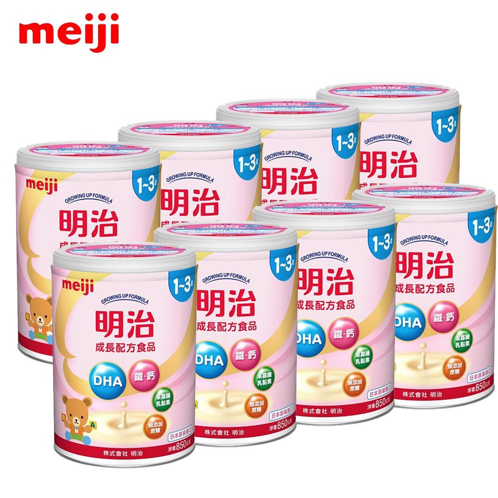 明治 MEIJI 金選成長奶粉3號 850g (8罐/箱)