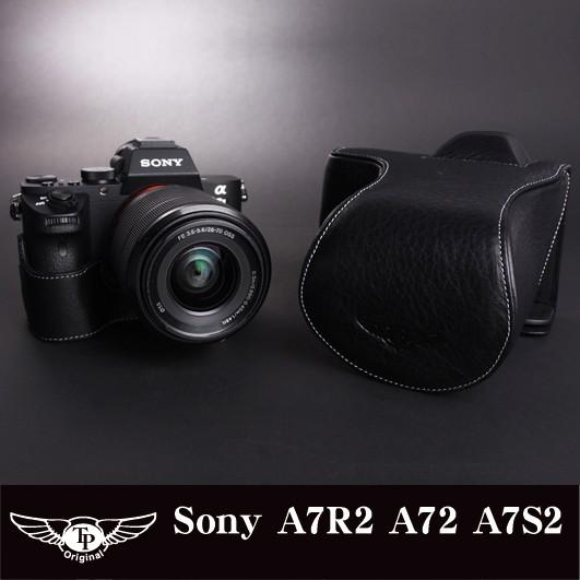 【TP original】 SONY A7II A72 A7R2 A7RII A7SII (28-70mm) 專用