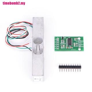 Hlh 數字負載電池重量傳感器 1KG 電子秤 + HX711 稱重傳感器熱銷