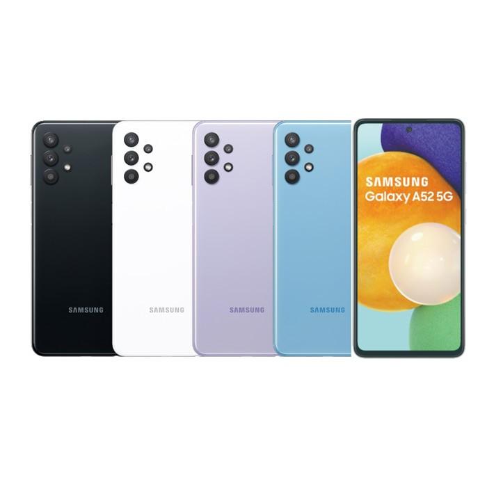 SAMSUNG Galaxy A52 5G 全新未拆 免運 6+128G 8+256G 6.5 吋