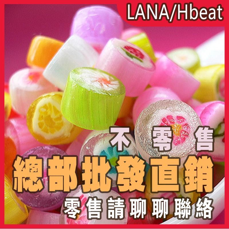 【原廠批發,零售可聊聊聯絡】LANA/Hebat喜貝 透明一次性發光糖果 糖果  LANA  產總部直營