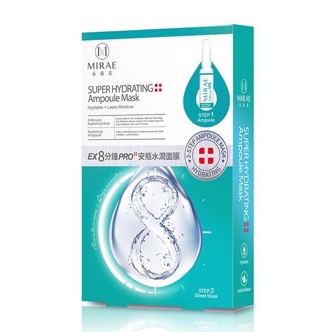 【未來美】8分鐘PRO安瓶水潤面膜3入