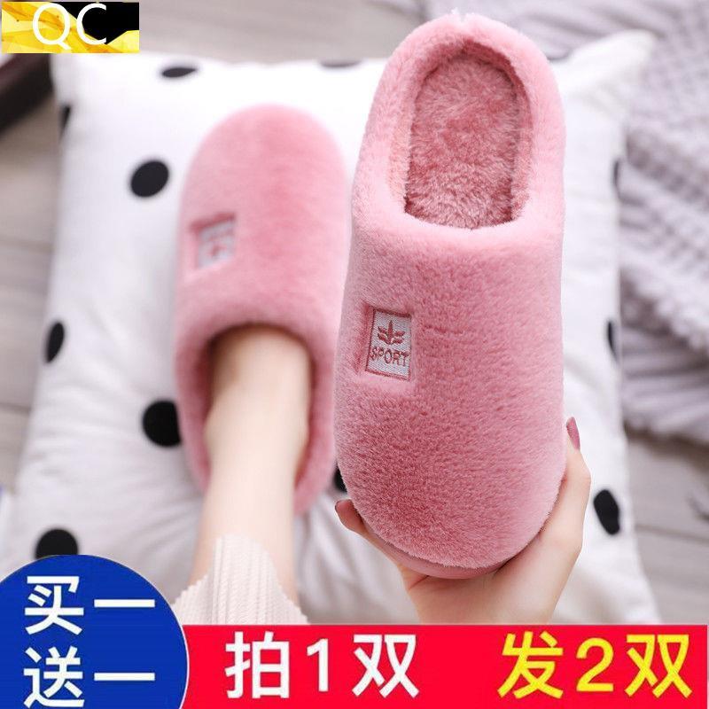 【現貨】™۩買一送一情侶棉拖鞋女家用冬季室內防滑家居可愛毛拖鞋男月子冬天特賣場