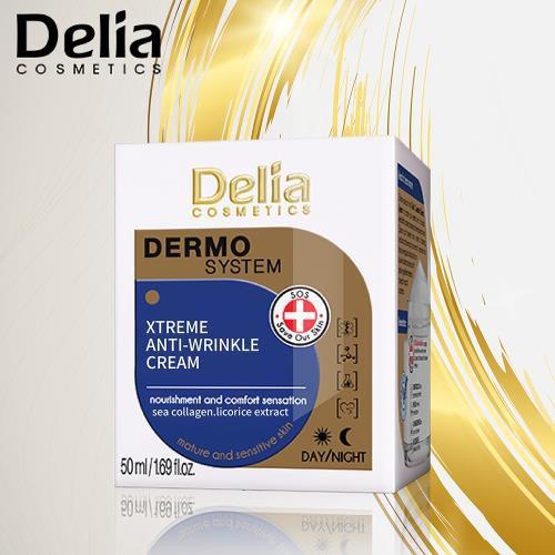歐洲原裝Delia頂級抗皺霜