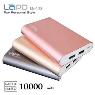 ✨🔥《現貨發送》🔥LAPO LE-100 10000mAh 2.4A 快充行動電源✨ 高雄市