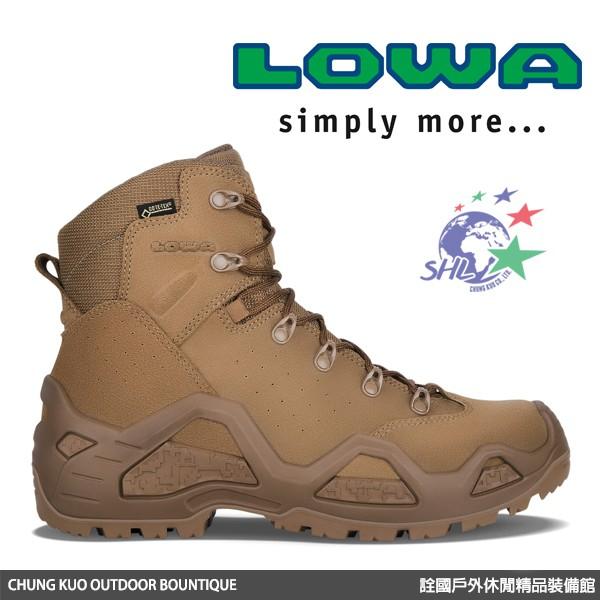 LOWA 輕量多功能軍用鞋 / 中筒 / 土狼棕 / GORE-TEX 防水 /Z-6S GTX 0731 【詮國】