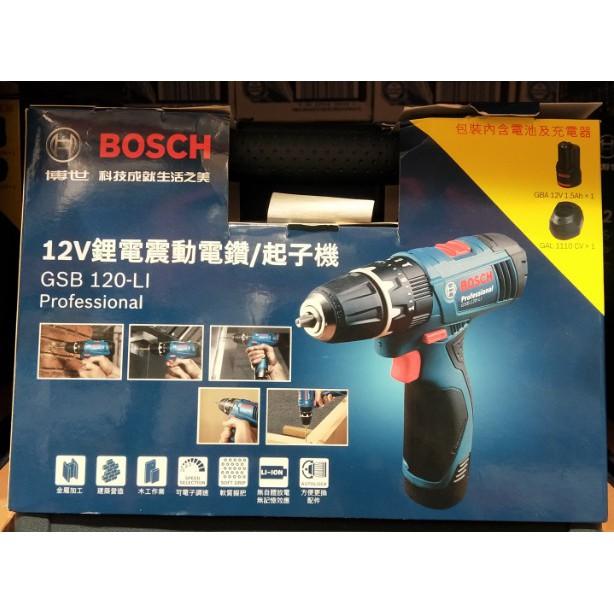 [好市多代購/請先詢問貨況]BOSCH 博世 12V鋰電震動電鑽起子機