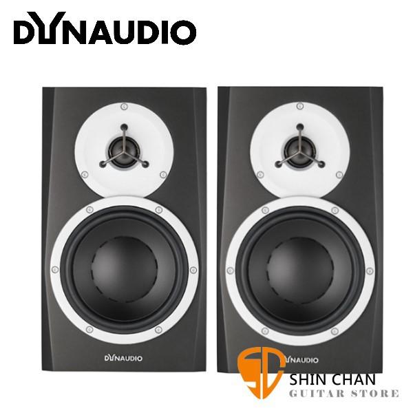 小新樂器 | Dynaudio BM5 MKIII 雙向主動式監聽喇叭【一對 二顆/台灣公司貨保固/丹麥品牌】