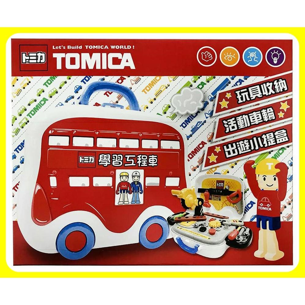 【現貨】正版TOMICA - 手提學習工程車