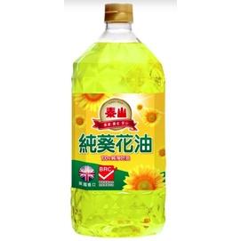【泰盛精選】泰山 英國進口 100% 純葵花油 2L 3L