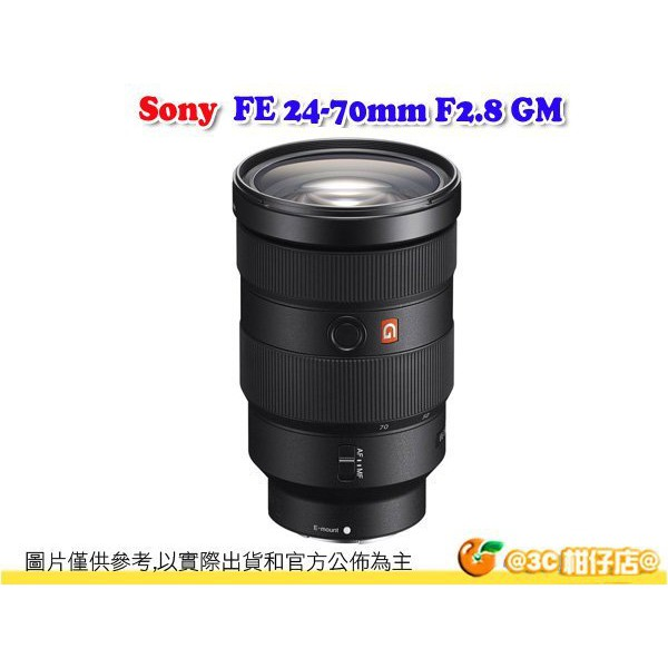 Sony SEL2470GM G FE 24-70mm F2.8 GM 全片幅鏡頭 E 接環 24-70 平輸水貨一年保