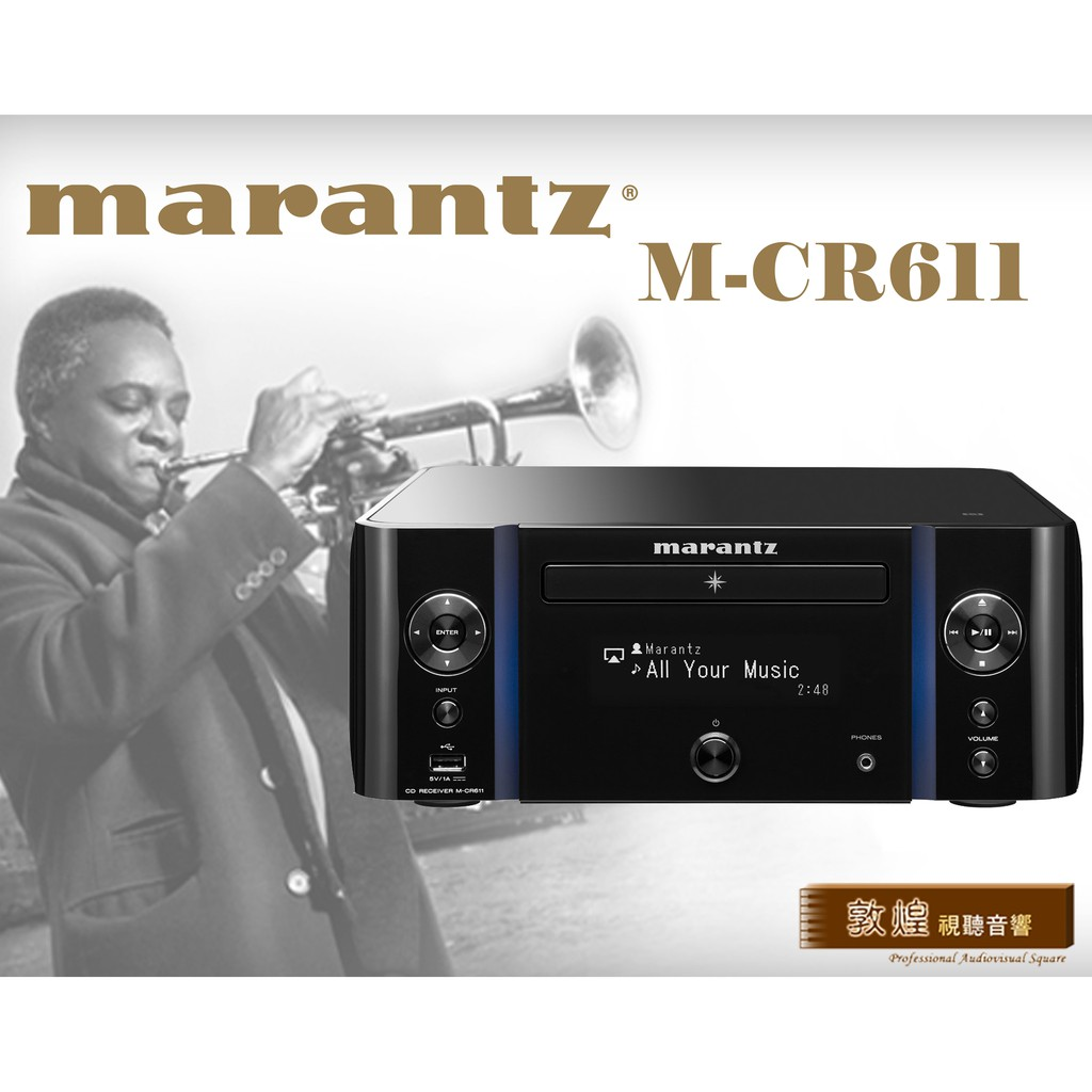 【敦煌音響】Marantz M-CR611 數位網路播放擴大機